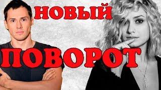 Карина Мишулина раскрыла обман Тимура Еремеева!