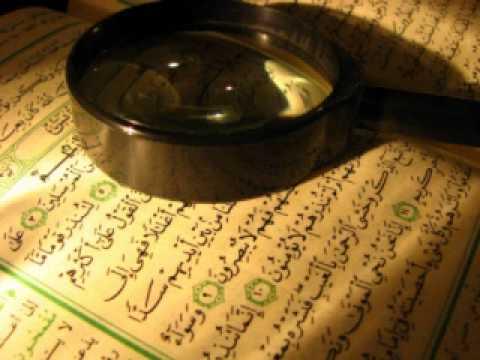 Download سورة مريم - يوسف كالو _ Surat Mariam - Yousef Kalo