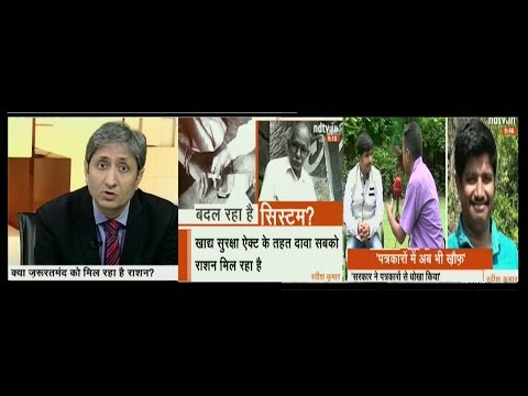 NDTV Ravish Kumar Prime Time,Govt policy over Ration Food,Jo