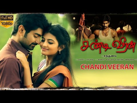 Mani Neram Full Movie