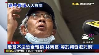 反送中台灣也遍地開花 港生跨海抗議聲援