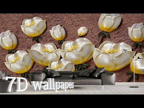 Latest 7d Wallpaper For Wall,  7d Wallpaper For Bedroom, 7d Wallpaper For Living Room, 7d Wallpaper