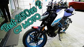 CFMOTO 250 NK TEST RIDE    First impression