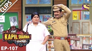Inspector Shamsher & His Constable Bumper's Funny Acts - The Kapil Sharma Show - 20th May, 2017