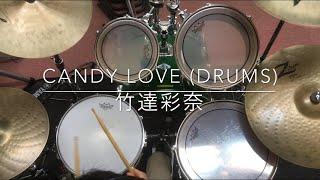 竹達彩奈 - CANDY LOVE
