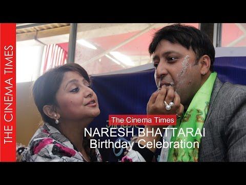 Naresh Bhattarai birthday celebration - The Cinema Times
