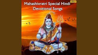 free mp3 songs download - Shiva shankar mahadeva mp3 - Free
