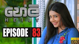 Heily | Episode 83 26th March 2020 Thumbnail