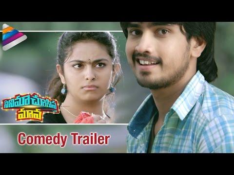 Cinema Chupista Maava | Latest Comedy Trailer | Raj Tarun | Avika Gor | Telugu Filmnagar