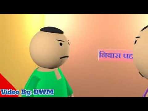 delhi vali masti. paddan the don