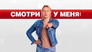 Новый русский сериал Ольга на ТНТ (2016) онлайн
