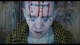 Ouija Macc - Friends (Clip Officiel)