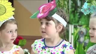 В детском саду №7 Заречного прошёл праздник цветов