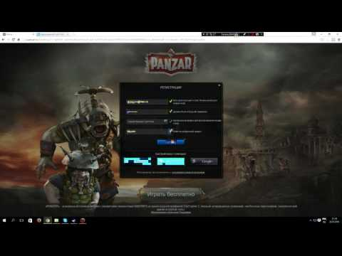 видео: Как скачать и зарегистрироваться в игре panzar