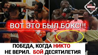 #3 IT WAS A REAL BOXING! SENSATION when nobody believed. Quick Knockout. Fight of the Decade/Eng sub