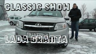 видео Комплектация Lada Granta 1,6 16V (98 л.с.) 2181 (Норма (21905-41-011)) МКПП , седан, модель 2011года. Лада 21905