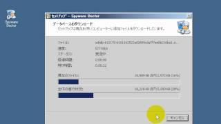 Spyware Doctor(インストール方法) 「フリーソフト動画解説」