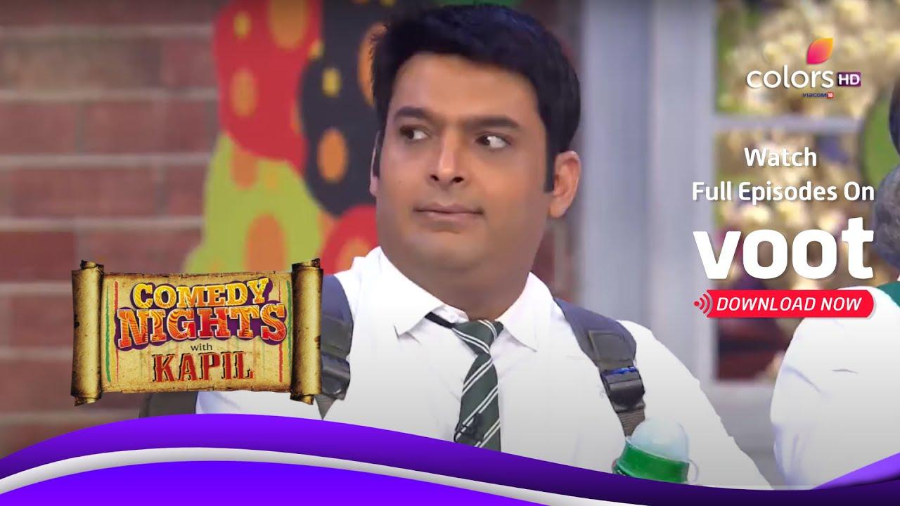 Download Comedy Nights With Kapil   कॉमेडी नाइट्स विद कपिल   Pinky Bua Becomes School Principal