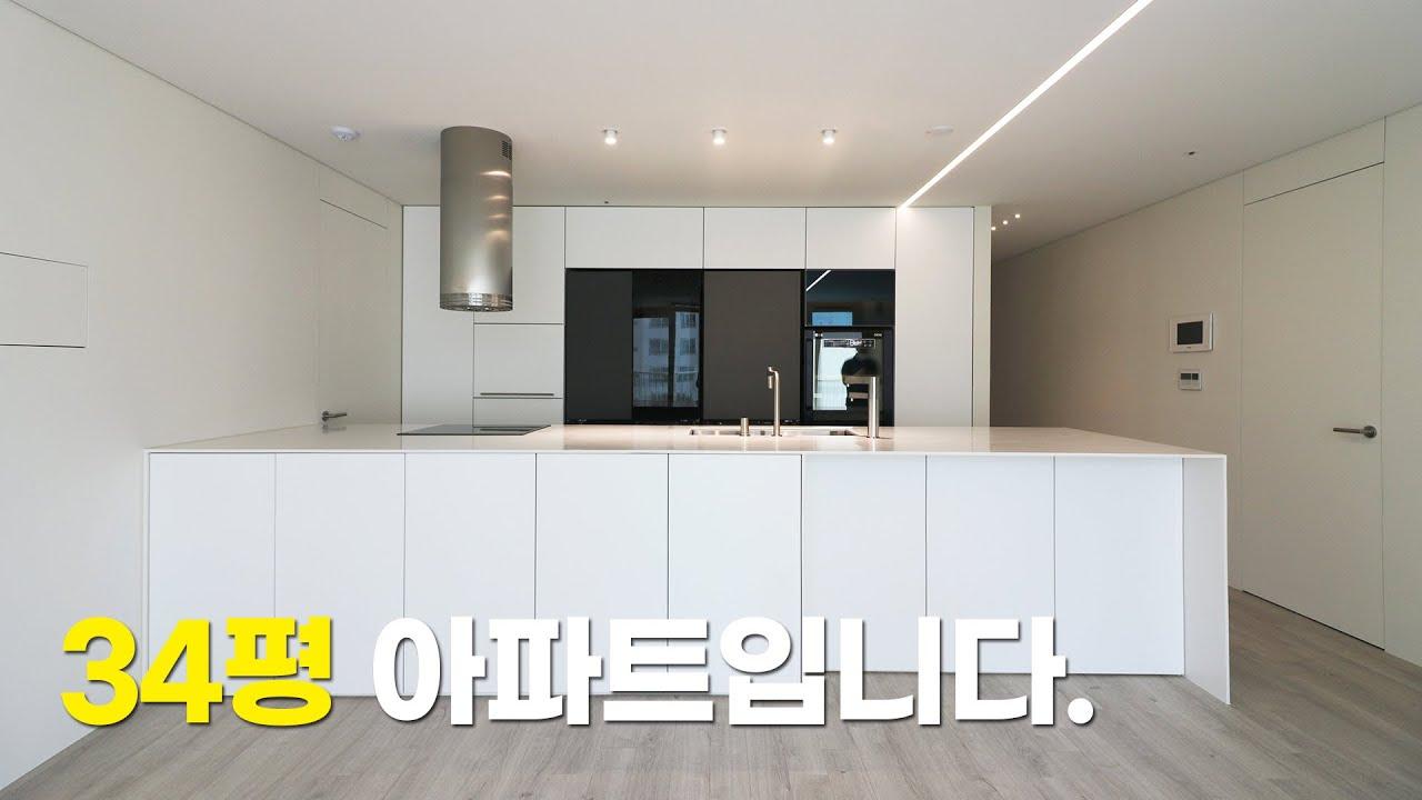34평 아파트 인테리어 공식 (취향을 담다)