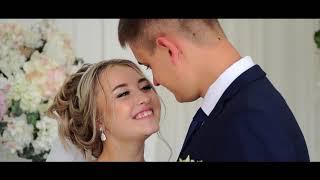 Андрей и Настя.  Свадебный клип