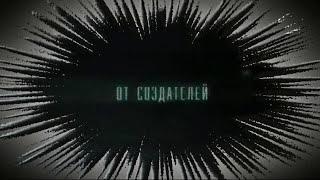 "The film parody ""Horror communal"". Фильм-пародия ""Ужасы коммуналки"""