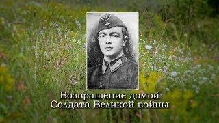 Крым, Белогорск. Возвращение домой Солдата Великой войны
