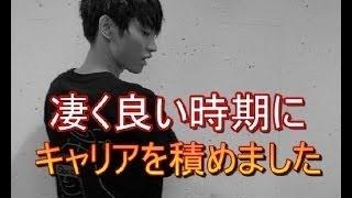 【生の声】 AAA 日高光啓「すごくいい時期にキャリアを積めた」CDの売れ...