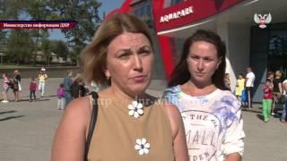 Дети из Горловки посетили аквапарк(, 2015-09-27T13:06:16.000Z)