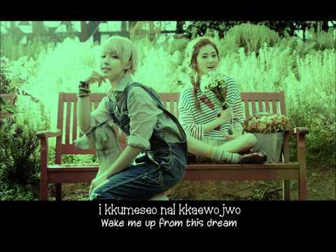 [Eng/Roman] 4Minute's 2YOON (feat BTOB's Ilhoon) - Nightmare