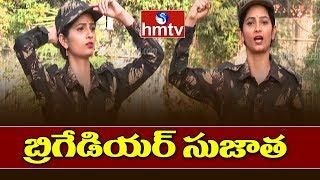 బ్రిగేడియర్ సుజాత || Jordar News | hmtv