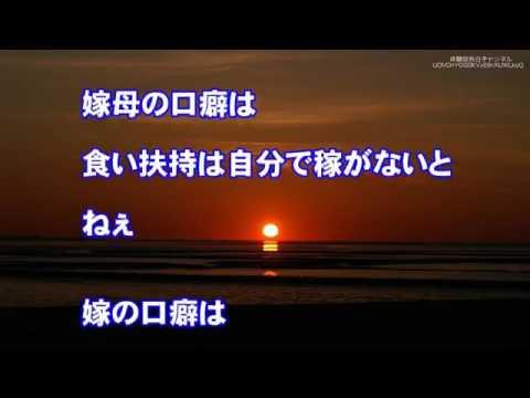 【不倫・離婚体験】15分~30分(手頃な長さ)