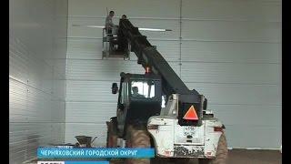 В Черняховске возводят современный комплекс для хранения сельхозпродукции(, 2016-08-19T12:19:39.000Z)