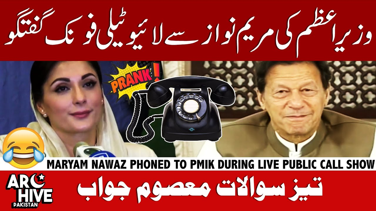 When Maryam Nawaz invited to call PM Imran Khan in live Public Telephonic show