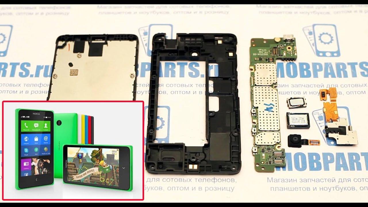 Nokia XL - не включается, замена контроллера питания, Rm-1030 .