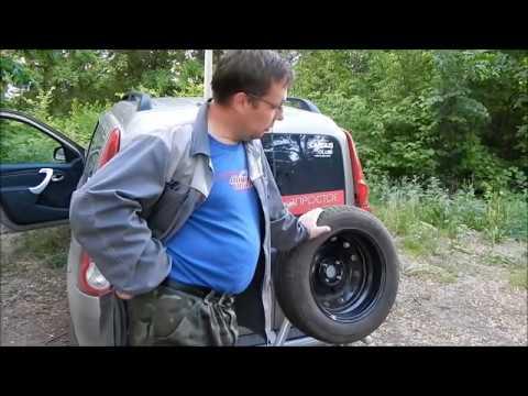 Держатель запасного колеса. Лада Ларгус