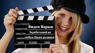 Как Создать Свой Видео Сайт и Заработать Денег! VIDSITER-сервис создания видео сайтов(Как Создать Свой Видео Сайт и Заработать Денег! VIDSITER-сервис создания видео сайтов. http://vidsiter.com/?rf=1931 в этом..., 2016-03-26T00:45:02.000Z)