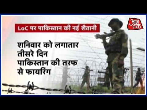 Khabardaar: Full Report On Ceasefire Violation By Pakistan On Nowshera, J&K