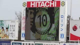 2017/03/18 J1リーグ 第4節 仙台戦(日立柏サッカー場) 0-1 http://38078...