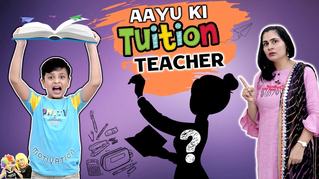Download AAYU KI TUITION TEACHER | Short Movie | Maths Science teacher | Aayu and Pihu Show
