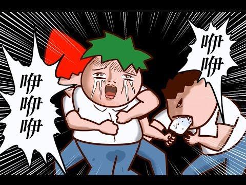 Onion Man    高中的惡夢   班上的餓鬼們   福利社