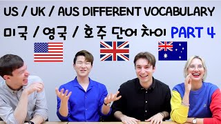 US / UK / Aussie English Vocabulary Differences PART 4