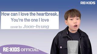 AKMU - 어떻게 이별까지 사랑하겠어, 널 사랑하는 거지(How can I love the heartbreak, you`re the one I love) RE:KIDS Cover