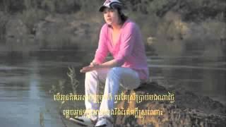 Nop Bayarith Old Song