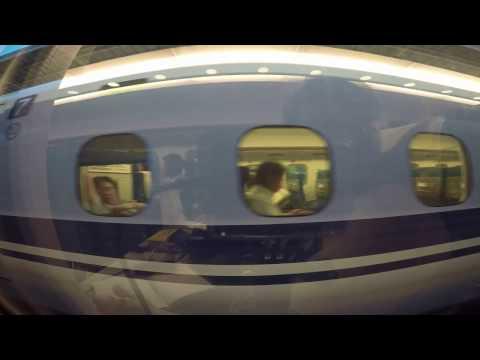 Japan 2015 - Day 10 - June 1 - Shinkansen from Tokyo to Kyoto