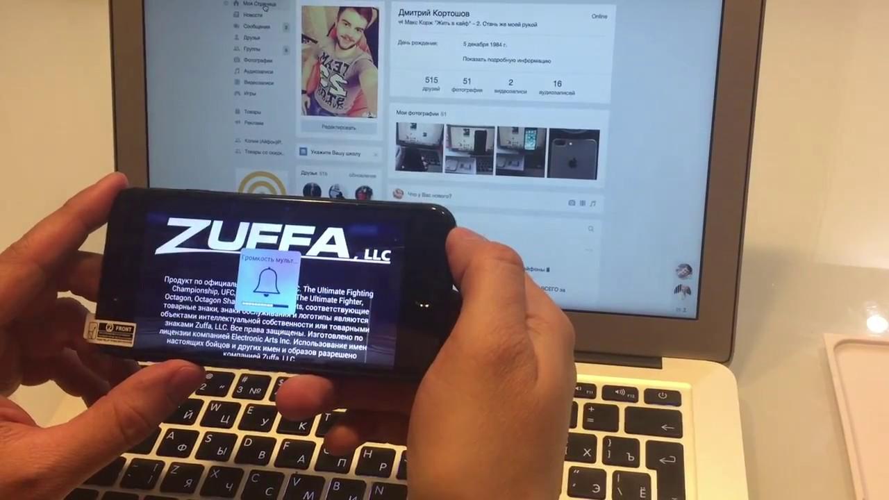Купить цветная пленка full body iphone 7+ оптом в украине в интернет магазине tehnoprice. Цветная пленка full body iphone 7+ в широком.