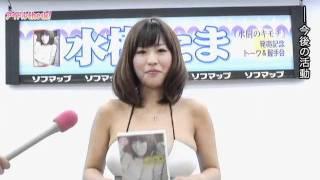 水樹たま、足ツボを刺激され「あ〜ヤダ〜!」とリアル半泣き 北村ひとみ 動画 9