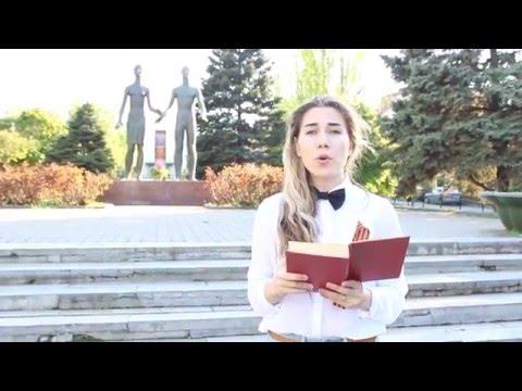 Читаем и помним, Перепелкина Алина, факультет психологии и социальной педагогики