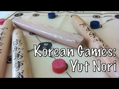 How To Play Yut Nori (Korean Game)