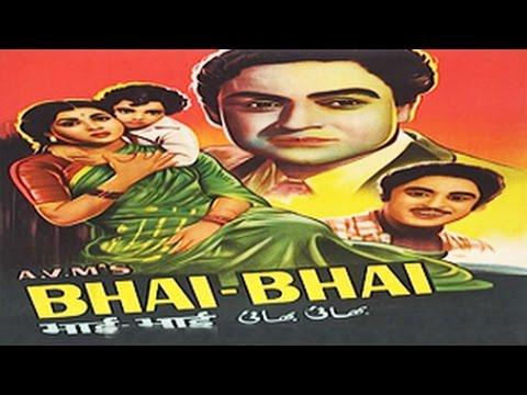 BHAI BHAI - Kishore Kumar, Nimmi