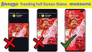 How to Create Trending Full Screen Whatsapp Status 2020   How to Make Full Screen WhatsApp Status